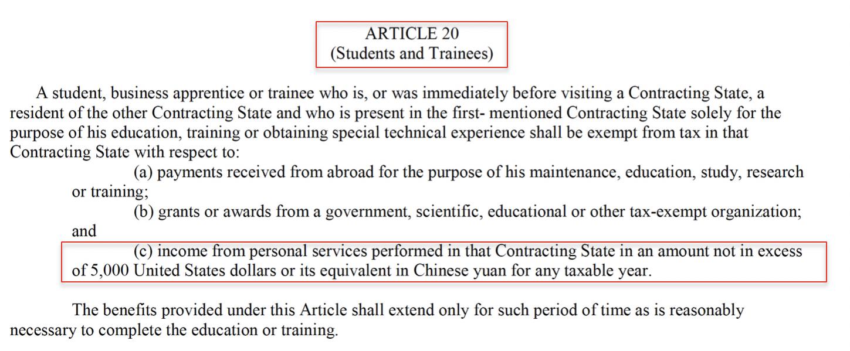 tax treaty article 20