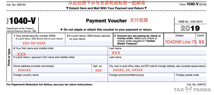 1040NR缴税或退税 表二