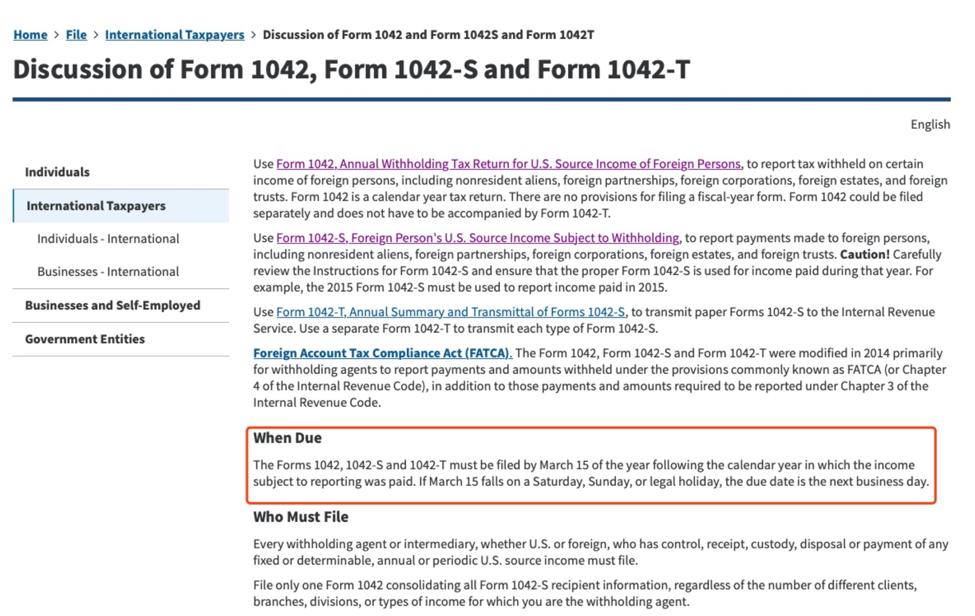 1042-S报税 时间