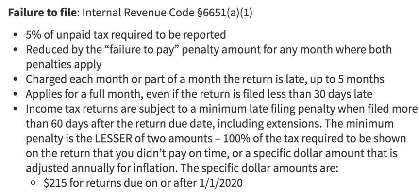 报税截止时间 表二