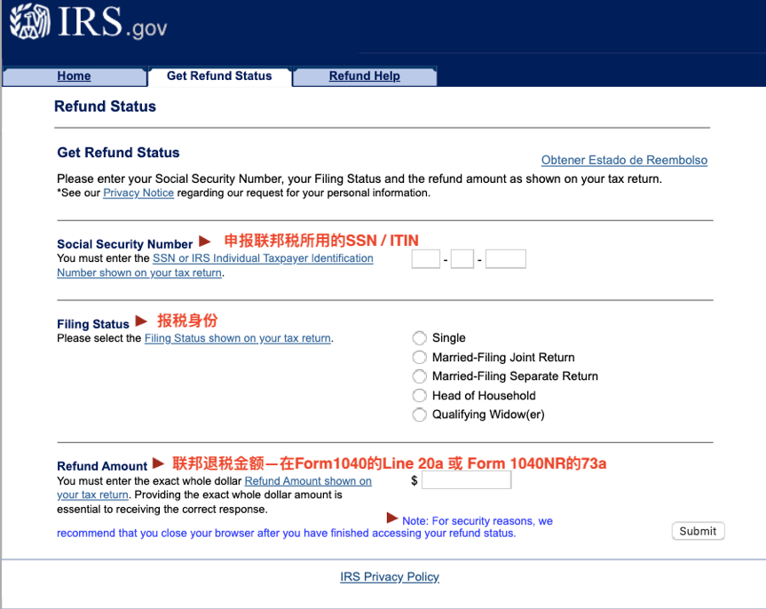 美国退税 政府官方网站公告