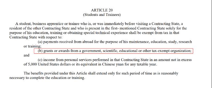 Tax Treaty 20(b)