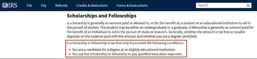 奖学金 免税条件