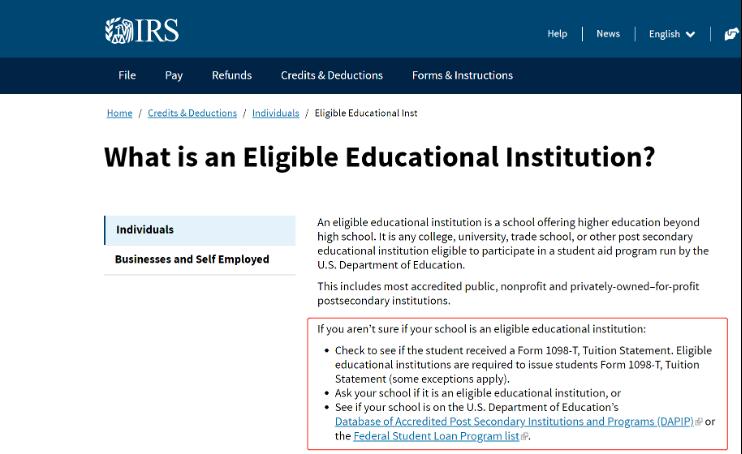 指定教育机构