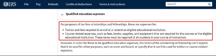 奖学金免税 条件