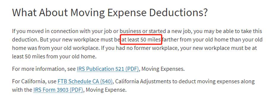 加州 搬家减税